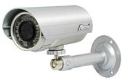 Kamere za nadzor